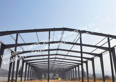 China Industrial Metal Structural Multi-storey Steel Building Fabrication Steel Metallic Construction supplier