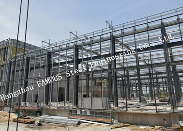China Prefabricated Modular Industrial Steel Buildings Size Customized Fast Installation supplier