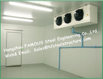 China Solar System Box Storage Freezer Cooler And Blast Freezer Cold Room with PU Sandwich Panels factory
