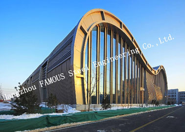 China Multifunctional Commercial Steel Structure Building Planning And Architectural Designs EPC Project factory